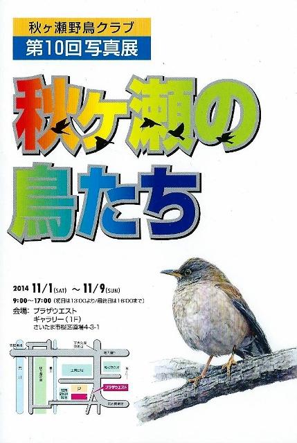 案内ハガキ (2) (429x640) (429x640).jpg